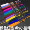 各种颜色的精品珠宝配件灯笼结中国结