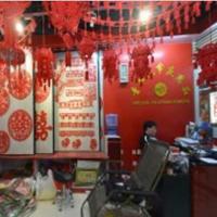 【25号商位】广州青橄榄节庆用品