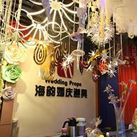【6号商位】义乌市海韵婚庆用品有限公司